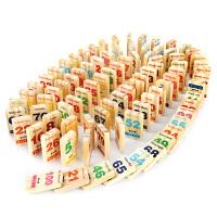 橙爱 木制多米诺骨牌积木玩具 儿童益智数字运算/汉字认知积木拼图早教玩具 宝宝儿童玩具礼物