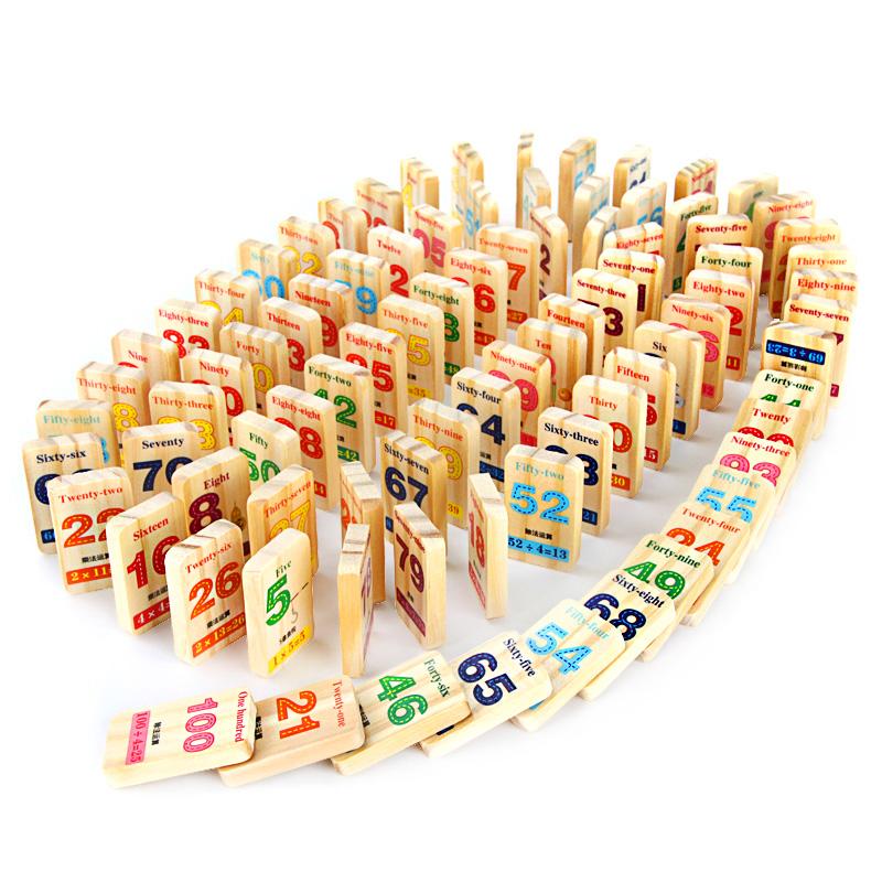 橙爱 木制多米诺骨牌积木玩具 儿童益智数字运算/汉字认知积木拼图早教玩具 宝宝儿童玩具礼物益智玩具限时钜惠