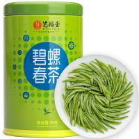 艺福堂茶叶 新茶春茶 绿茶 明前特级碧螺春绿茶 50g/罐