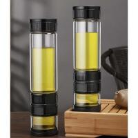 双层玻璃杯男茶水分离泡茶杯大容量便携过滤水杯耐热茶水杯