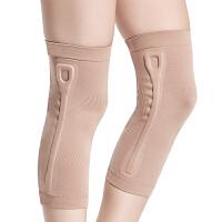 护膝保暖老寒腿男女膝盖保护套漆关节防寒加厚老年人互膝冬季