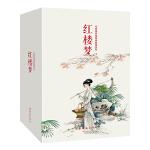 中国连环画经典故事系列・红楼梦(全20册)