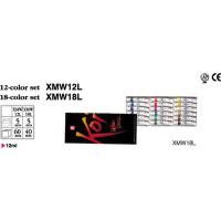 Sakura/樱花XMW12L半透明水彩颜料/DIY绘画须备/专柜品牌颜料