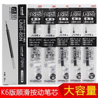 三菱中性笔芯UMR-85N(适用于笔UMN-207/UMN-105/UMN-152)10支装 黑色更顺滑的K6版