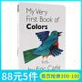 英文原版绘本 卡尔爷爷My Very First Book of colors颜色 幼儿启蒙图书2-5岁 上下翻页配对纸板撕不烂书
