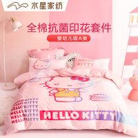 水星家纺 全棉亲肤抗菌儿童套件四件套纯棉卡通透气床单被罩居家床上用品 时尚KT