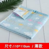 新生儿浴巾双层婴儿浴巾夏季薄款两层纱布毛巾被子新生儿童宝宝洗澡吸水QL-110