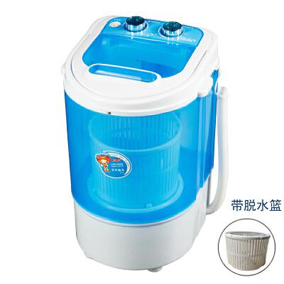 特价 迷你单桶洗衣机 带甩干脱水洗脱小型儿童半自动小型洗衣机容量2.5KG宿舍微型小洗衣机 升级款 双旋钮控制