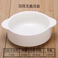 【优选】陶瓷双耳汤碗西餐甜品炖品碗双皮奶碗家用蒸蛋碗有盖炖盅罗宋汤盅