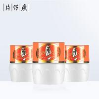 【正品特卖】片仔癀珍珠玉脂霜35g*3瓶 抗皱紧致补水保湿滋润面霜