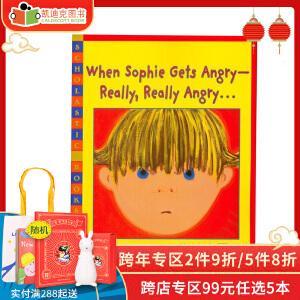 凯迪克大奖 When Sophie Gets Angry Really Really Angry 菲菲生气了吴敏兰书单7岁+