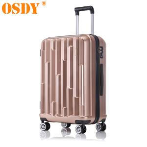 【可礼品卡支付】24寸 OSDY品牌新款 旅行箱 行李箱 拉杆箱  A45-耐压抗摔ABS+PC材质 静音万向轮 可托运