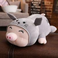 抱枕毛绒玩具 抖音龙猫趴趴小猪公仔娃娃玩偶抱枕毛绒玩具可爱睡觉女孩搞怪