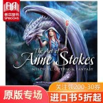 Anne Stokes安妮・斯托克斯CG插画集Mystical Gothic&Fantasy
