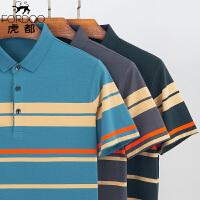 虎都短袖t恤男夏装青中年时尚条纹男装棉质polo衫男带口袋薄款夏季上衣服体恤衫 HDA8036