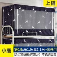 �W生蚊�ご埠�支架遮光一�w式床架上�下��稳怂奚嵘舷麓��室0.9m 其它
