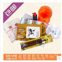 马利国画颜料8件套组合/国画套装/水墨画颜料