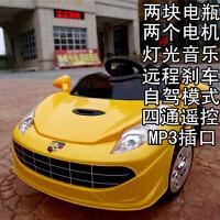 婴儿童电动车四轮双驱摇摆遥控汽车宝宝充电童车小孩玩具车可坐人