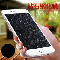 苹果7plus钢化膜钻石彩膜iphone8plus手机膜4.7高清抗蓝光iphone7 plus [钻石版]苹果7(4