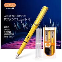 优尚钢笔学生用K0071 糖果色学生书写练字用可换墨囊0.38/0.5优尚学生练字 钢笔