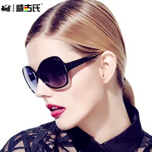威古氏 偏光太阳眼镜女士防紫外线墨镜 9039S