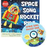 Space Song Rocket Ride 火箭歌 英文原版 手舞足蹈英语童谣图画书 Barefoot singal