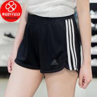 Adidas/阿迪达斯女裤新款跑步健身训练运动裤速干短裤宽松舒适透气休闲裤DU3502