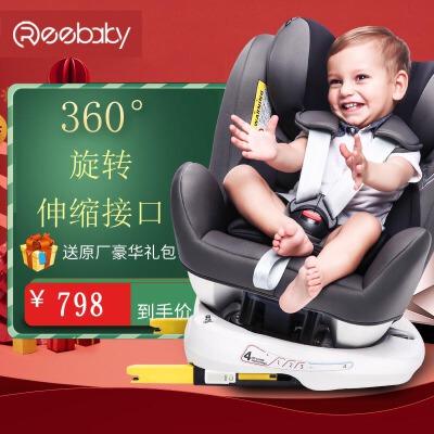 【包邮】REEBABY墨菲汽车儿童旋转安全座椅ISOFIX 0-12岁婴儿宝宝可躺儿童座椅【免邮】儿童座椅 汽车儿童安全座椅坐椅
