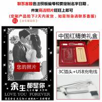 结婚纪念日礼物创意高档实用送闺蜜老婆新婚礼品定制浪漫水晶摆件