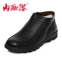 内联升 男鞋牛皮棉鞋(半羊毛�e)时尚休闲老北京布鞋 73753-3