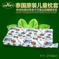 泰国原装乳胶儿童枕套1-5岁乳胶枕套定制