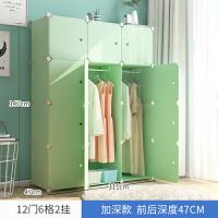 【优选】衣柜收纳箱整理箱抽屉式收纳盒储物柜子家用装衣服塑料特大号箱子 12挂 特大号