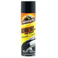 轮胎蜡轮胎光亮剂保护剂上光泡沫去污蜡轮胎宝清洁剂