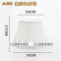 台灯罩外壳 布艺台灯灯罩外壳现代简约卧室床头台灯落地灯灯罩灯具配件B