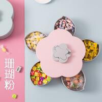 果盘糖果盒现代客厅创意干果家用茶几旋转零食分格花瓣抖音新年
