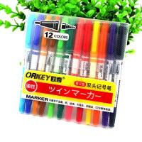 12色套装 小双头油性笔 彩色记号笔 麦克笔 马克笔 POP笔海报笔