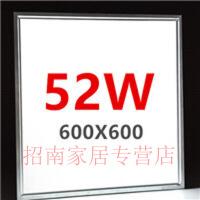 【好货】60X60办公室600x600led平板灯天花工程超薄面板嵌入式集成吊顶灯 600*6