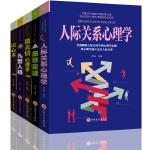 2020版本墨菲定律+微表情心理学+人际关系心理学+九型人格+读心术5册套装 吉林文史出版社