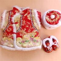 女童唐装秋冬中国风加棉套装儿童宝宝百天周岁庆生抓周*服