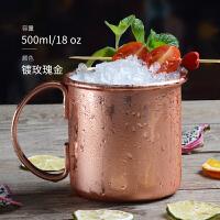 复古马克杯铜杯莫斯科骡子杯不锈钢鸡尾酒金属酒杯酒吧杯子咖啡杯