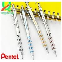 日本PENTEL 派通 PG1000 活动铅笔 金属/双握 可伸缩 绘图铅笔