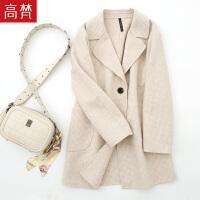 【1件3折到手价:219元】高梵女士新款双面呢毛呢大衣中长款休闲舒适