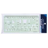 *4301家俱建筑模板/家具模板/建筑模板/绘图模板