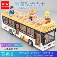 【合金公交车双层】合金公交车卡通双层敞篷巴士1:48仿真防真儿童玩具车模型公交车回力车 +3个人偶+6颗电池