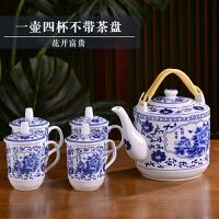 【新品】景德镇瓷器茶壶陶瓷大容量凉水壶大号青花瓷冷水壶提梁泡茶壶家用