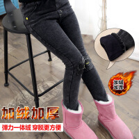 儿童裤子女童牛仔裤加绒加厚冬季韩版小脚裤中大童长裤修身潮