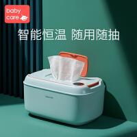 babycare湿巾加热器保温婴儿湿纸巾盒新生宝宝恒温便携式小型家用