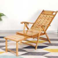 竹躺椅家用休闲躺椅折叠午休午睡椅老人折叠椅子靠背懒人老式阳台