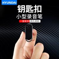 现代录音笔声控小巧高清降噪远距钥匙扣便携学生款会议录音U盘MP3播放器