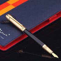 毕加索 906美术美工钢笔弯尖1.0mm绘图墨水笔书法
